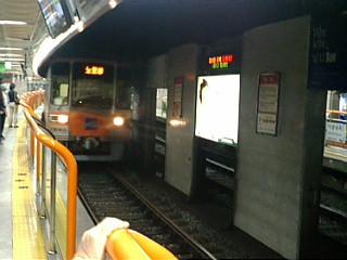 地下鉄で海雲台へ