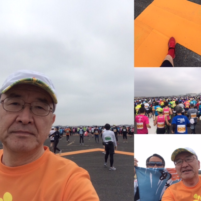 立川シティハーフマラソン