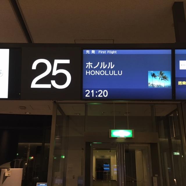 行ってきます(*^_^*)